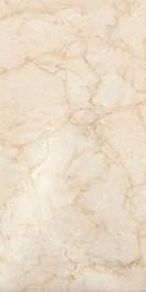 Obklad 2002A, imitace mramoru, běžová, 30x60 cm